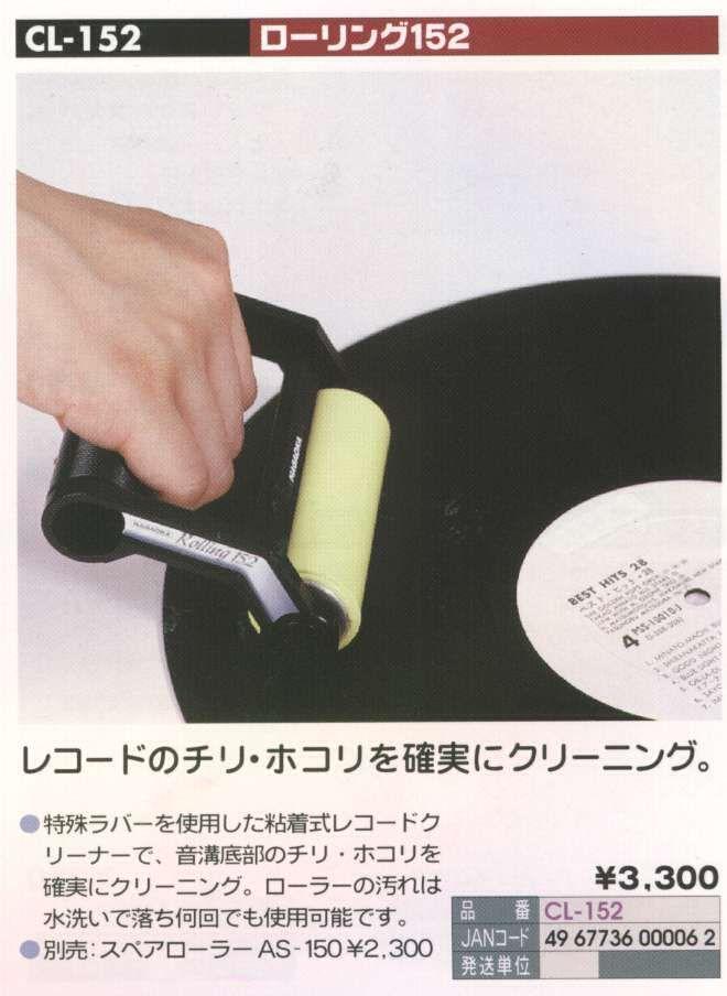 (レコードクリーナー) レコードクリーナー,レコードスプレー,静電防止スプレー,針先 ...